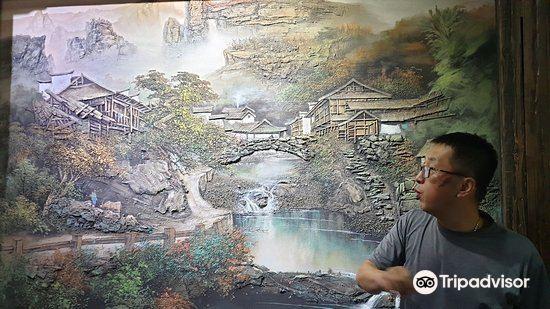 Zhangjiajie Junsheng Painting Institute3