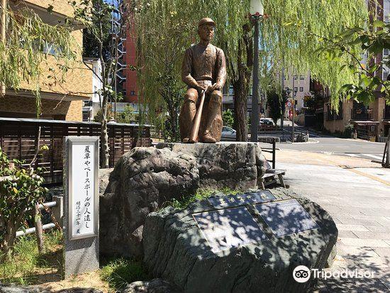 Shiki Masaoka Statue