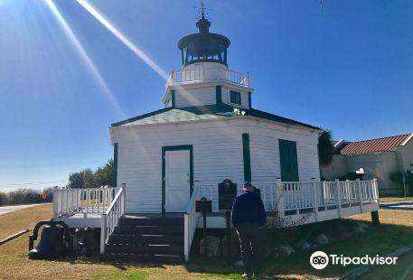 Half Moon Reef Lighthouse