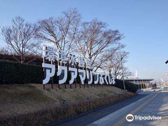 福島水族館4