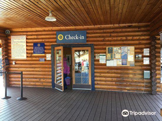 Wilderness Access Center