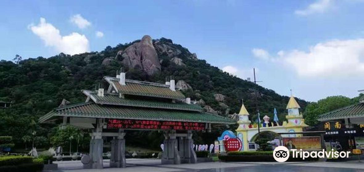 Yunxiao