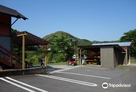 Furusato Exchange Center