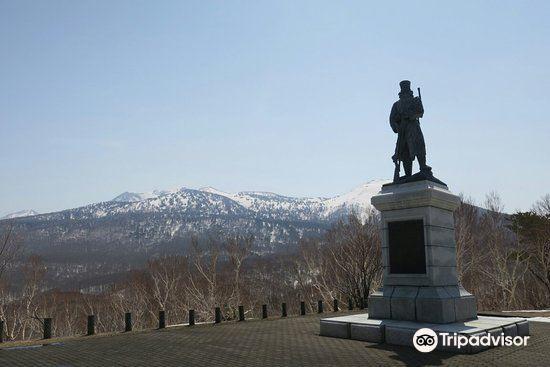Secchu Kogun Sonan Distressed Memorial Statue3
