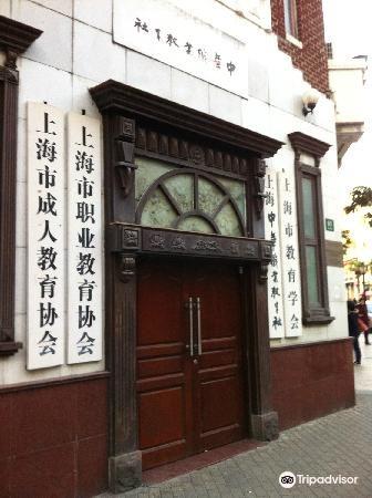 China Vocational Education Society Site3