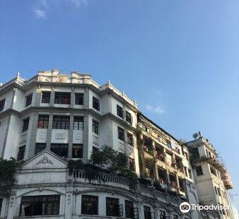 Yidecheng Huanle Shui World