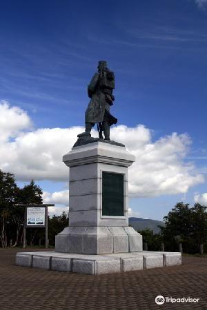 Secchu Kogun Sonan Distressed Memorial Statue2
