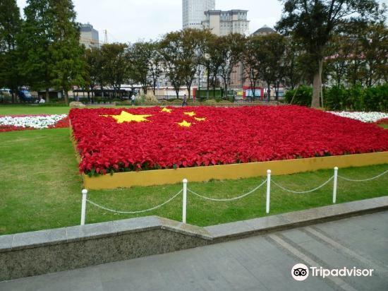Gucheng Park3
