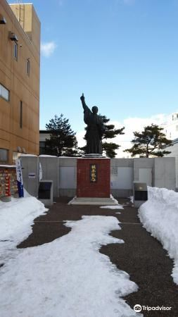 Hokkaido Sakamoto Ryoma Museum3