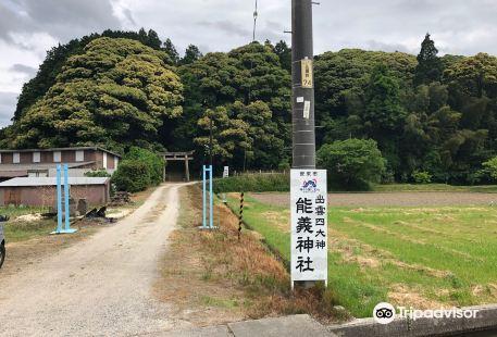 Noki Shrine