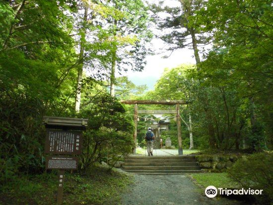 金時神社3