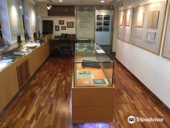 延世大學博物館4