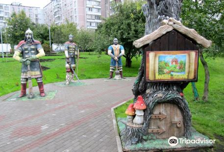 Park Polyana Skazok