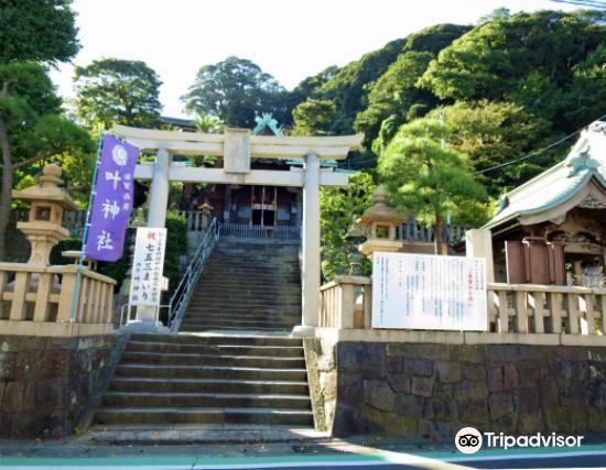 西葉神社4