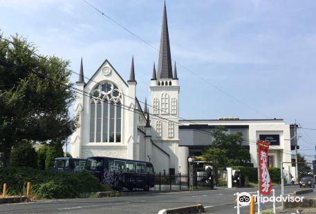 Notre Dame Ube