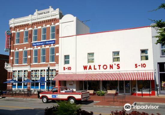 The Walmart Museum4