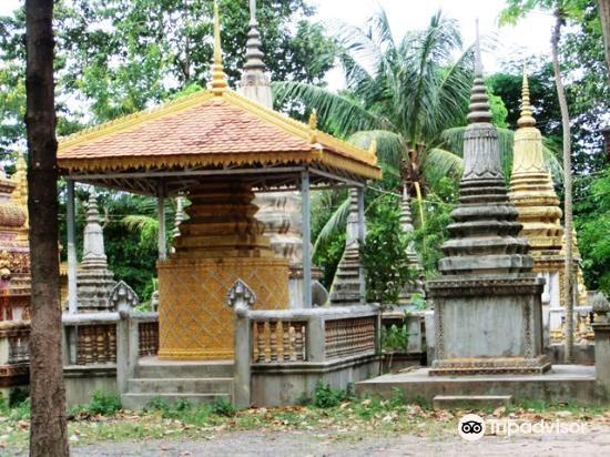 Wat Thmey (Killing Fields)2