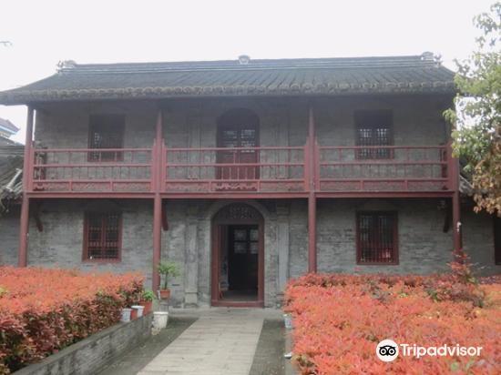 黃橋戰役紀念館(丁家花園)2