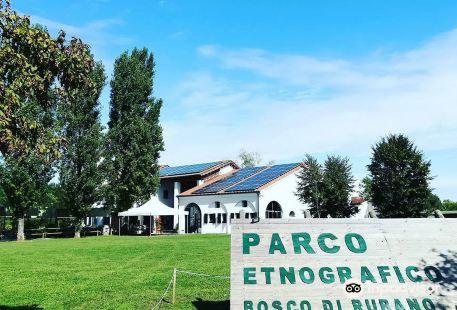 Parco Etnografico