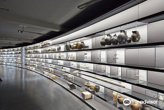 Staatliches Museum fur Archaologie Chemnitz