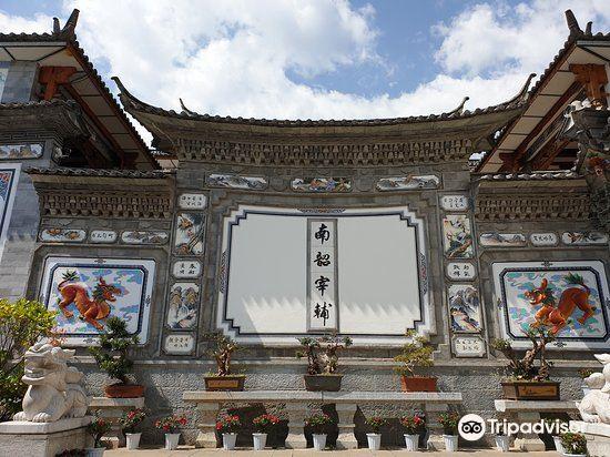 Ziyun Mountain Temple4
