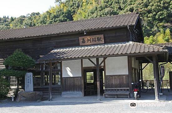 嘉例川駅4
