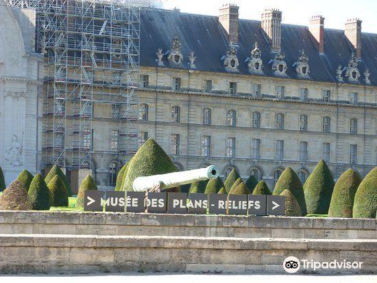 Musée des Plans-Reliefs2