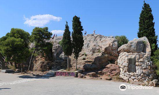 Areopagus1
