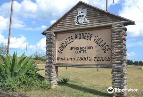 Pioneer Village Living History Center