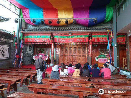 Ziyun Mountain Temple3