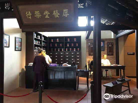 Da Nang Museum4
