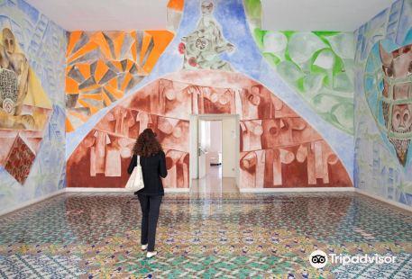 多納雷吉納當代美術館