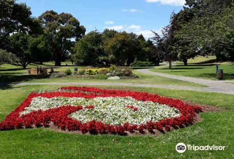 Yatton Park