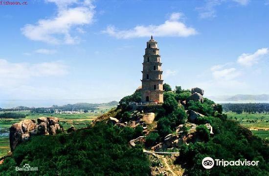 Mount Wu
