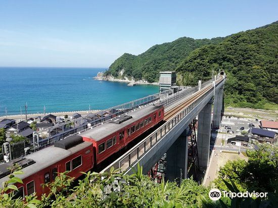 Amarube Railroad Bridge, Sorano Eki1