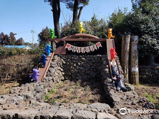 휴애리자연생활공원3