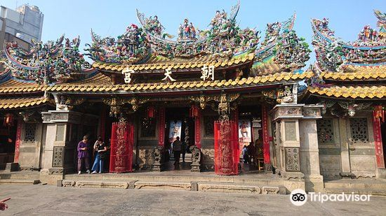Beigang Chaotian Temple