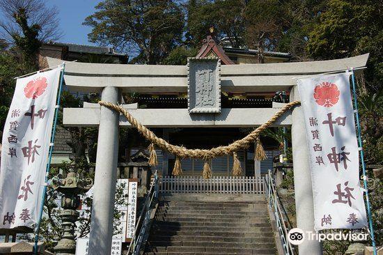 西葉神社3