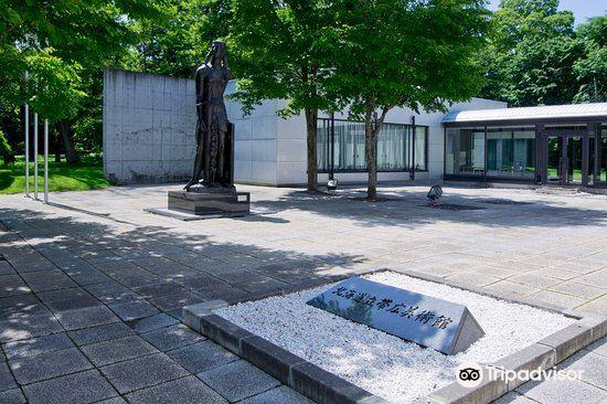 Hokkaido Obihiro Museum Of Art3
