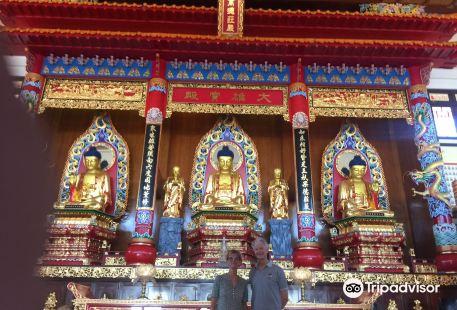 Bao Gong Temple