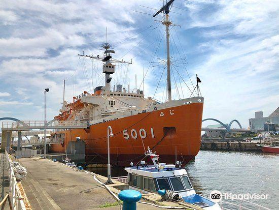 Antarctic Museum and Former Research Ship Fuji2