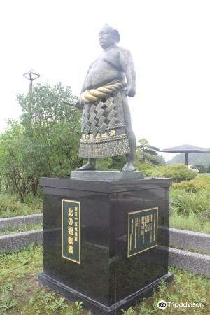 Yokozuna Kitanoumi Memorial Hall3