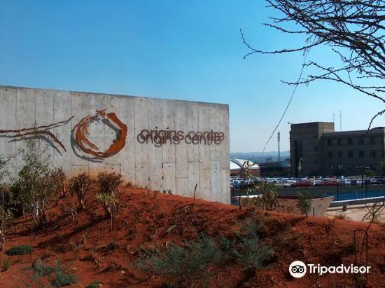 Origins Centre Museum3