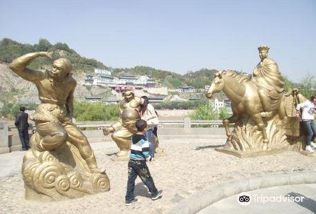 Qianfu Mountain