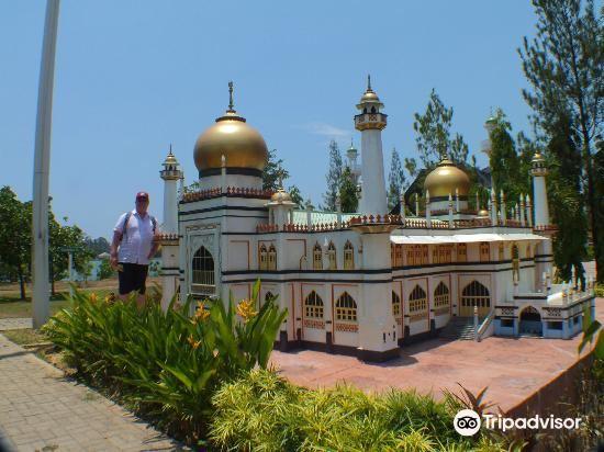 Taman Tamadun Islam2