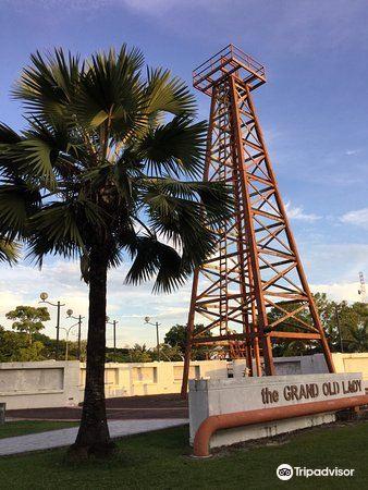 美裡石油博物館
