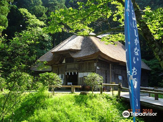 Ogashinzan Traditional Museum1