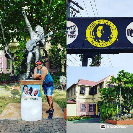 Bob Marley Museum1