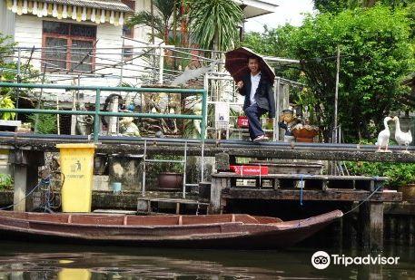 Khlong Phra Khanong