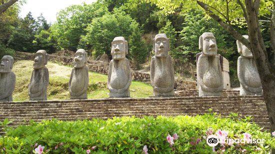 Taiyo Park4
